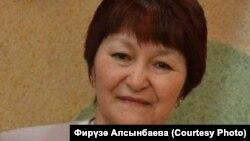 Фирүзә Алсынбаева