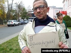 Барыс Анікееў