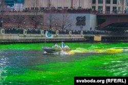 Фарбаваньне ракі пад Дзень Сьв. Патрыка ў Чыкага