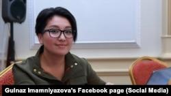 Гульназ Имамниязова.