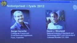 Нобелівські лауреати Серж Арош та Дейвід Вайнланд