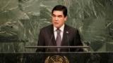 Türkmenistanyň prezidenti Gurbanguly Berdimuhamedow BMG-de çykyş edýär. Arhiw suraty.