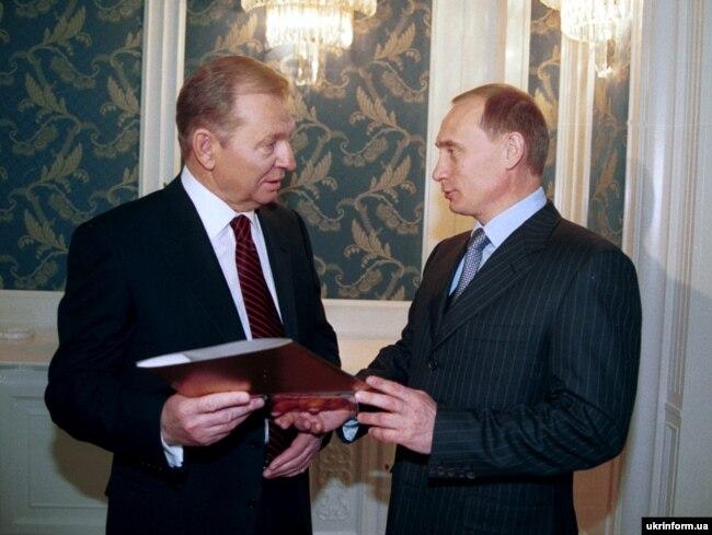Інагурація Леоніда Кучми, Київ, 30 листопада 1999 року