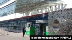 Филиал дочернего банка российского финансового института в Казахстане. Алматы, 17 апреля 2014 года.
