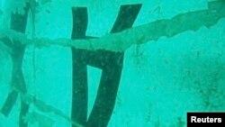 Один из снимков, сделанных во время подводных работ