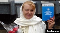 Өзбекстан құқық қорғаушылары альянсының жетекшісі Елена Урлаева