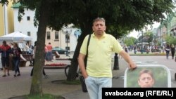 Сяргей Пятрухін