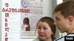 На минувшей неделе столицу по решению суда покинули около 700 граждан Грузии