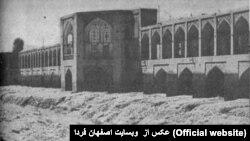 طغیان زایندهرود سال ۱۳۴۸؛ عکس از اصفهان فردا