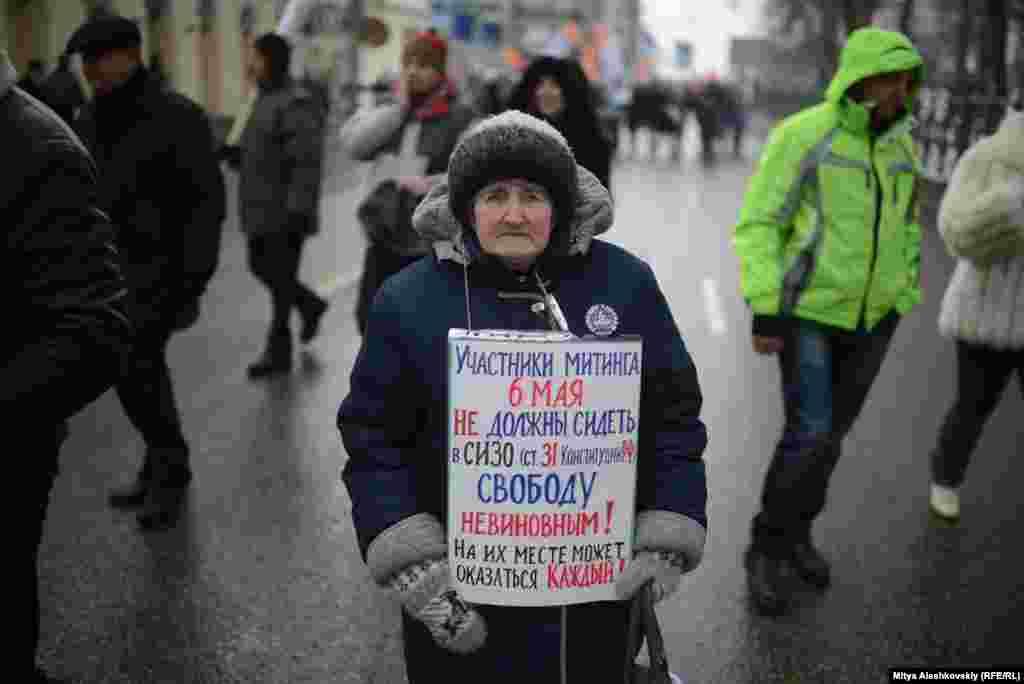 """Во время марша """"За права москвичей"""" в Москве"""