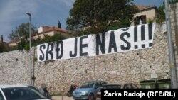 Natpis na zidu Ivaninog đardina u Zagrebačkoj ulici