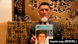 Украина, Крым. Мустафа Кадыров, депортированный на Урал из Крыма в мае 1944. 29.04.2015