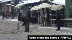 Жители на Шутка.
