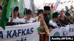 Черкесы отмечают 148 лет депортации с Северного Кавказа, Стамбул, 21 мая 20012 года