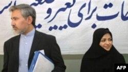 زهرا اشراقی همرا با هسمر خود، محمد رضا خاتمی، دبیر کل سابق حزب مشارکت ایران اسلامی ( عکس: AFP)
