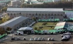 «Лойя Жирга» өтетін ғимарат. Кабул, 20 қараша 2013 жыл.