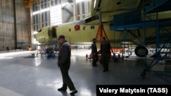 Таганрогский авиационный научно-технический комплекс имени Г.М. Бериева