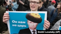 """Акция сторонников Алексея Навального в Санкт-Петербурге """"Он нам не царь"""""""