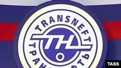 Russia -- The Oil Transporting Joint Stock Company Transneft's logo