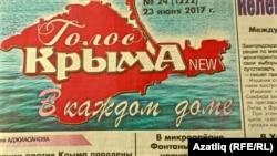 """Голос Крыма"" газеты"