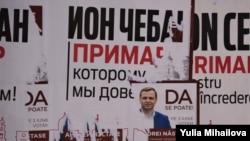 Panou cu postere electorale