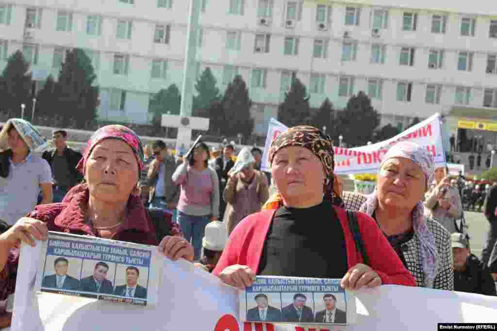 Митинг сторонников задержанных депутатов в Оше