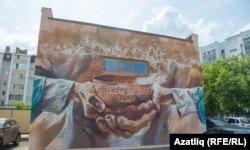 Татар бистәсендәге граффити