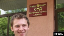 Dzmitry Smyk after his acquittal