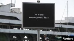 В Абхазии активно обсуждается распространенный анонимом список кандидатов в депутаты парламента республики, имеющих судимость