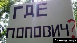 Херсон, пикет под представительством президента Украины в АРК