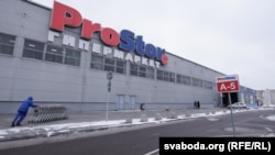 Юрый Чыж адкрыў у Менску сетку гіпэрмаркетаў.