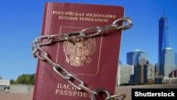 Военного с наградами от министерства обороны чуть не лишили российского гражданства