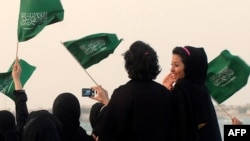 Ұлттық туларын ұстап тұрған әйелдер. Сауд Арабиясы, 5 қазан 2008 жыл. (Көрнекі сурет)