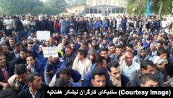 Haft-Tapeh Sugar Mill workers protesting in November for unpaid wages..