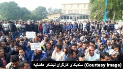 Iran - Shoosh-Haft Tapeh Sugar Factory Continue their Strike & Rally for 17th Day.