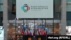 ۱۵،۲ ملیارد دالر کمک شده با افغانستان چطور مصرف میشود؟