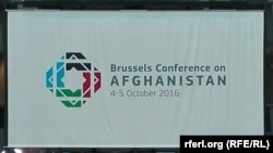 جامعه جهانی تعهد کمک ۱۵.۲ میلیارد دالر را به افغانستان کرد