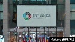 بروکسل کې افغانستان سره د ۱۵.۲ میلیارده ډالرو مرستې ژمنه وکړه