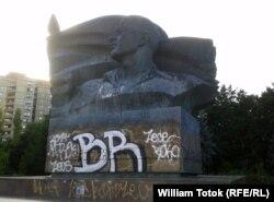 Monumentl liderului comunist Ernst Thalmann la Berlin