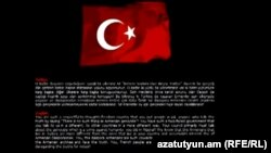The message from a purportedly Turkish group that hacked the website of French MP Valerie Boyer, 25Dec2011.