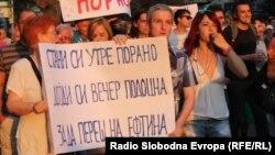 Протести во Скопје поради поскапувањето на електричната енергија, парното и горивата