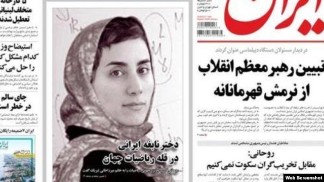 Maryam Mirzakhani gets a head scarf.