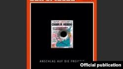 Францияның Charlie Hebdo журналына жасалған шабуылдан соң шыққан германиялық Der Spiegel басылымының мұқабасы. (Көрнекі сурет)