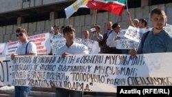 2012 елның июль ахырында мөселманнарны күпләп тоткарлауларга каршы протест чарасы