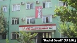 Court of Bobojon Ghafurov district