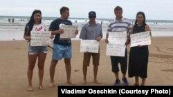Участники акции против пыток в России. Биарриц, 5 августа 2019
