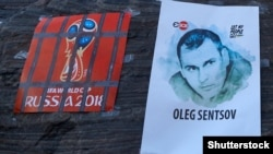 Акції з вимогою до Росії звільнити Олега Сенцова відбуваються у цілому світі