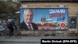 Прага – заклик знову обрати Мілоша Земана на посаду президента