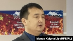 Активист Серикжан Билаш. Алматы, 3 марта 2020 года.