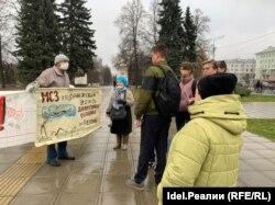 Участники пикета против строительства МСЗ